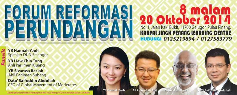 forum reformasi perundangan